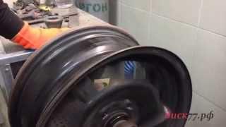 Ремонт стальных дисков на шиномонтаже