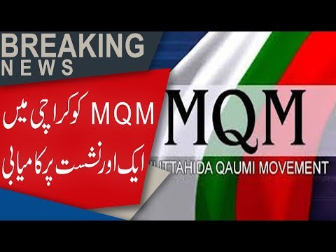 MQM gets another seat in NA - Elections 2018