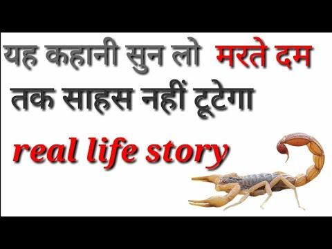 motivational-story-|-आज-की-दुनिया-में-ख़ुश-कौन-है-|-rj-kartik-story1080p