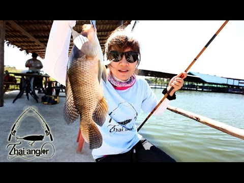 Angler Tour: บ่อตกปลานัดพบ บ่อนี้เพื่อนแนะนำ