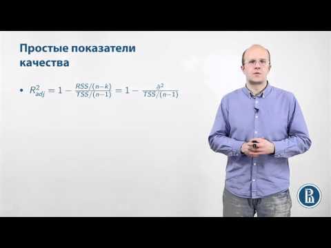Онлайн калькуляторы для расчета статистических показателей