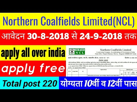 Northern coalfields limited recruitment 2018|ncl recruitment|latest  job|नॉर्थरन कोल्फील्डस लिमिटेड|