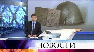 Выпуск новостей в 12:00 от 07.12.2019