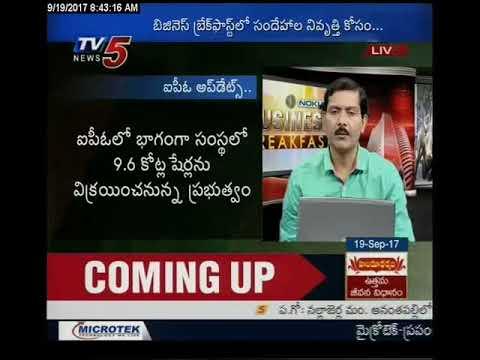 19th September 2017 TV5 News Business Breakfast