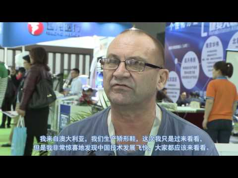 2017 Rehacare & Orthopedic China trade fair report