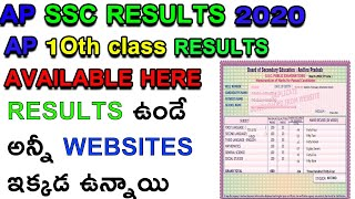 how to check ap ssc results 2020    how to check ap 10th result 2020    ap 10th class results 2020