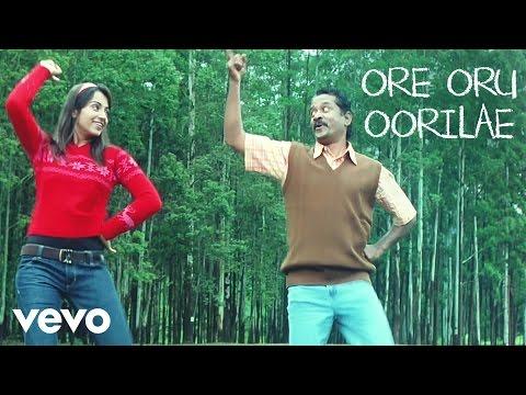 Abhiyum Naanum - Ore Oru Oorilae Video | Prakash Raj, Trisha | Vidyasagar