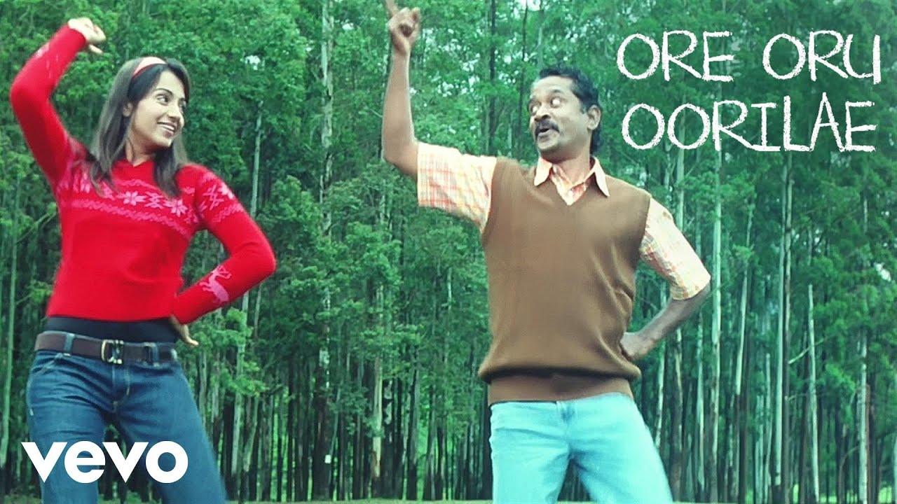 Download Abhiyum Naanum - Ore Oru Oorilae Video | Prakash Raj, Trisha | Vidyasagar