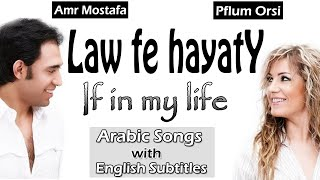 Pflum Orsi ft Amr Mostafa | Law fe hayaty | English Subtitles