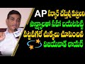 Vijayawada Lawyer Reveals The Real Reasons Behind AP 3 Capitals   Advocate About AP 3Capitals Issue