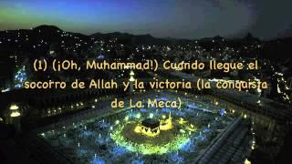 Sura  An-Nasr Subtítulos Español Fahd Al Kandari