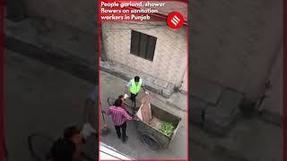 People garland, shower flowers on sanitation workers in Punjab