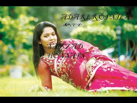 Bangla New Song 2018 | Adarer oi nila jole by Hero| You Tube Video | Best Bangla Song | Sang EdiBy
