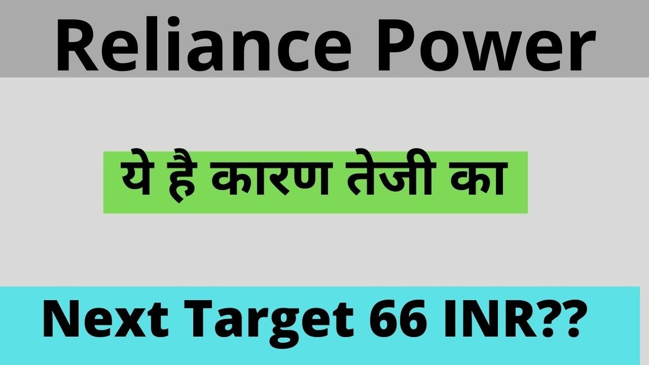 Download Reliance Power Stock News |  R Power share latest news | R Power Technical analysis for June 2021