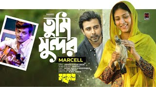 Tumi Shundor by Marcell Mp3 Song Download
