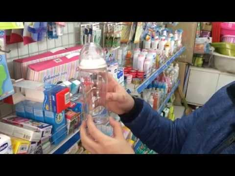 Bình sữa cổ rộng Pigeon Streamline 300ml - KidsPlaza.vn