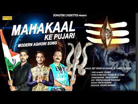 Mahakaal Ke Pujari | Ajit Singh | ENAME |...