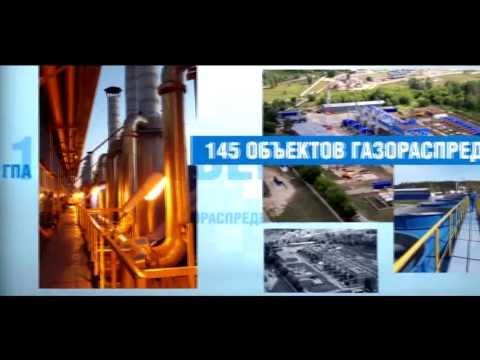 70 лет Газпром трансгаз Самара
