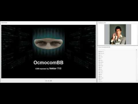 Вебинар от Vektor T13. OsmocomBB (1 вебинар)