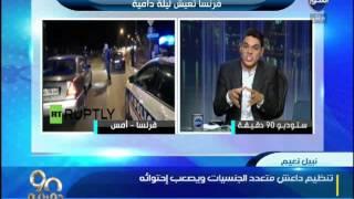 بالفيديو ..مؤسس تنظيم الجهاد فى مصر : الدواعش يتقربون إلى الله بدمائنا