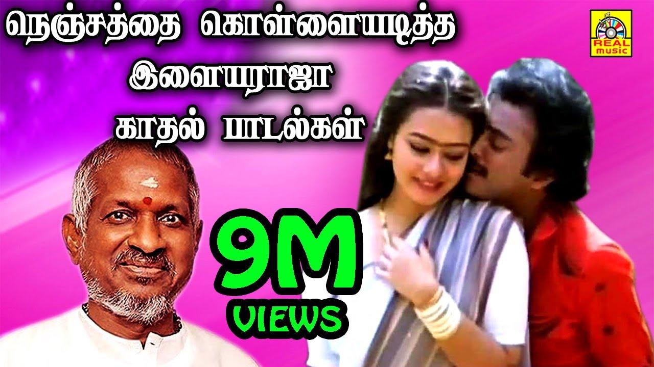 S Tamil Movie Hits