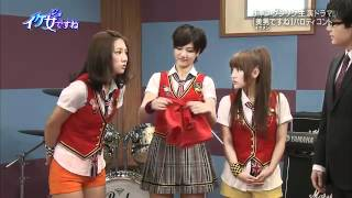 AKB48 You Are Beautiful tập 1