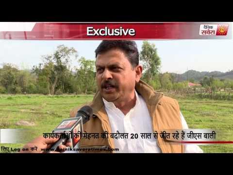 Special Interview :Arun Mehra | Senior BJP leader of Himachal Pradesh