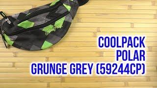 Розпакування СoolPack Polar для хлопчиків 25 x 15 x 8 см Grunge grey 59244СР