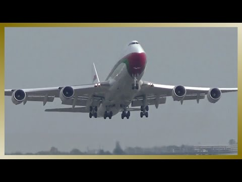 Oman Royal Flight | Boeing 747-400 | Landing and takeoff @ Hamburg Airport