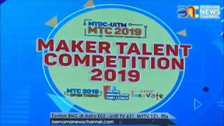 Pertandingan MTDC- UiTM Maker Talent 2019