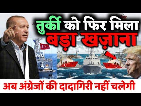 Turkey ko Mil Gya Fir se Bada Khazana | Rajeb Tayyip Erdogan Big Statement