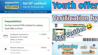 Amazon Prime Youth offer || Age Verification By Aadhar card || ₹500 Instant cashback || Live Proof