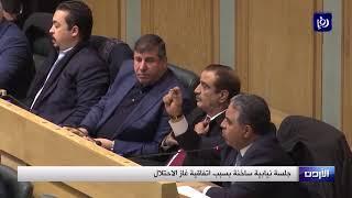 جدل في مجلس النواب بسبب اتفاقية غاز الاحتلال (5/1/2020)