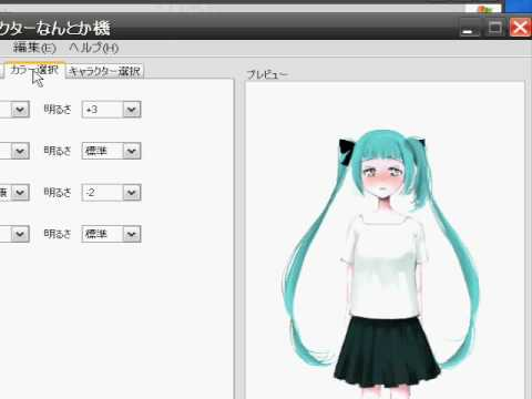 Anime Character Generator