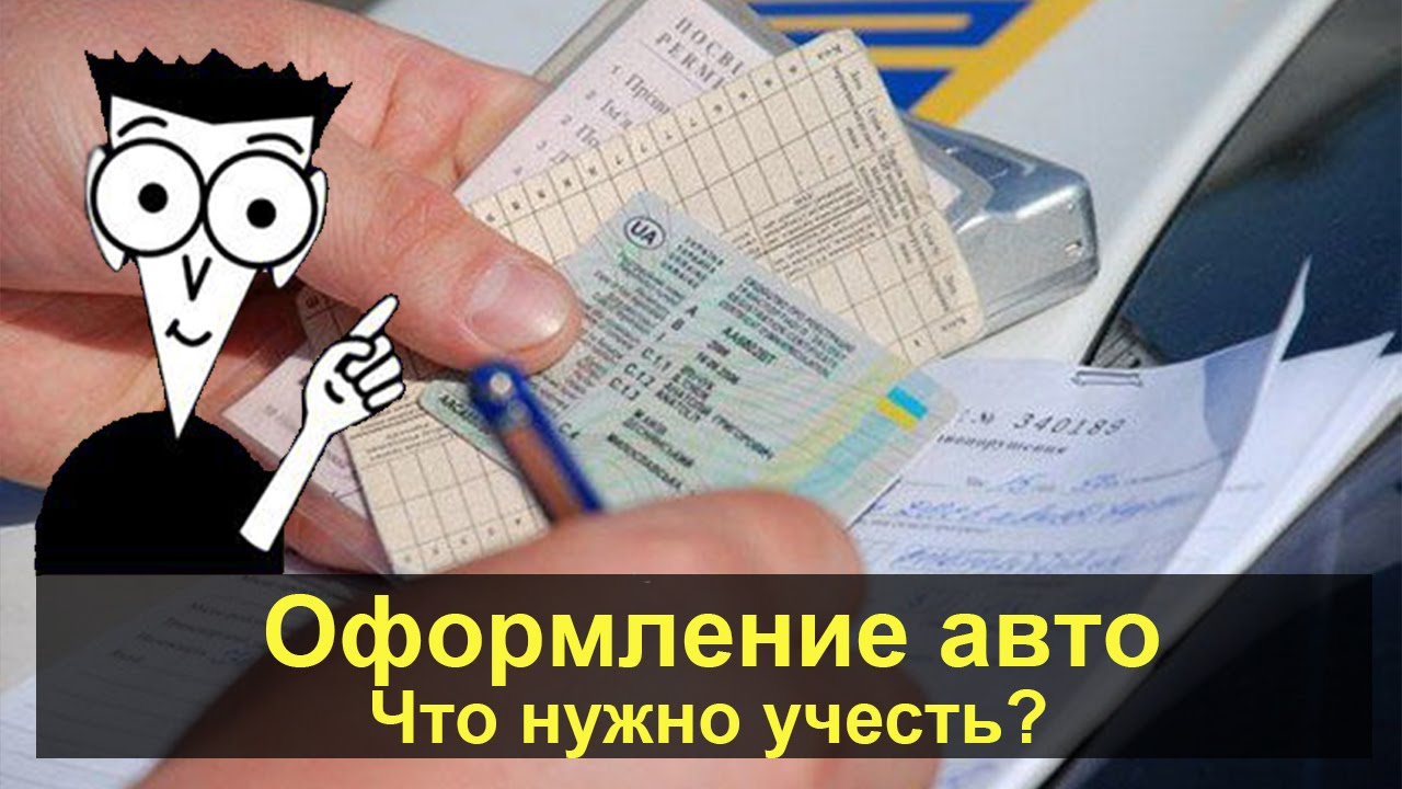 ВАЗ 21703 100000 грн В рассрочку 2 647 грнмес Харьков ID авто .