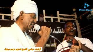 أحمد شاويش و احمد المأمون عطر الصندل