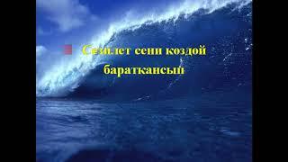 Download lagu Кутман Жолдошев - Фрунзенин кечтери