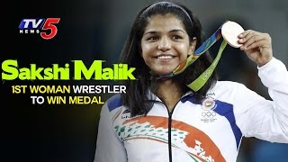 Sakshi Malik Is The 1st Woman Wrestler To Win Medal | Rio 2016 | Telugu News | TV5 News