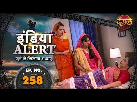 India Alert || Episode 121 || AgniSakshi Zalim Suhag