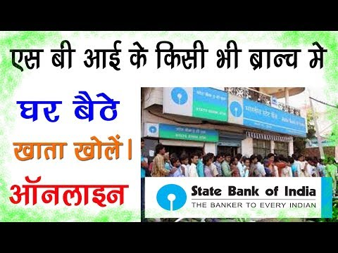 How To Apply Sbi Account Opening Form Online Of Any Nch In India At Home Step By Step