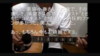 木下恵介アワーでのドラマ主題歌シリーズ第3弾です。 やはり、竹脇無我...
