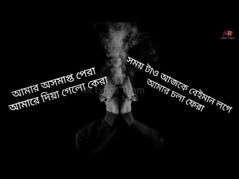 Depression - GR Tanmoy - Bangla Rap Song 2021 - Official Audio