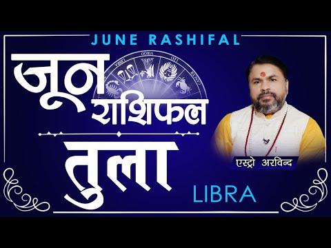 Tula Rashi June 2021 Rashifal Ll तुला राशि  जून 2021 राशिफल  || Libra Horoscope
