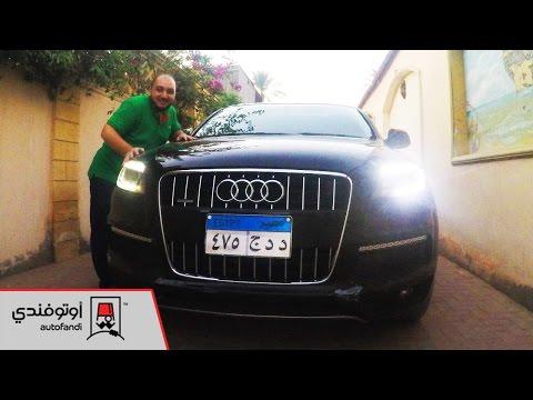 7 Audi Q7 review
