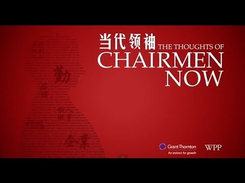 The Thoughts Of Chairmen Now - October 2013 webinar - insights in doing business in China