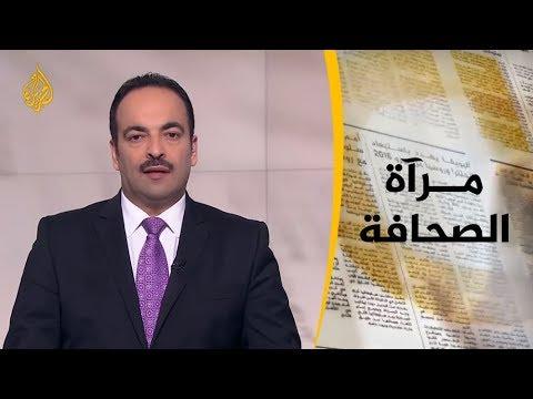 مرا?ة الصحافة الا?ولى 2019/6/24  - نشر قبل 5 ساعة