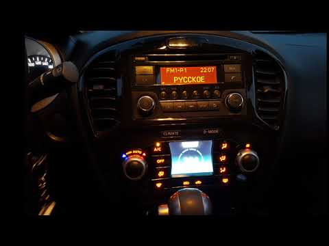 Разблокировка автомагнитолы Nissan Juke, снятие и установка магнитолы. RADIO CODE