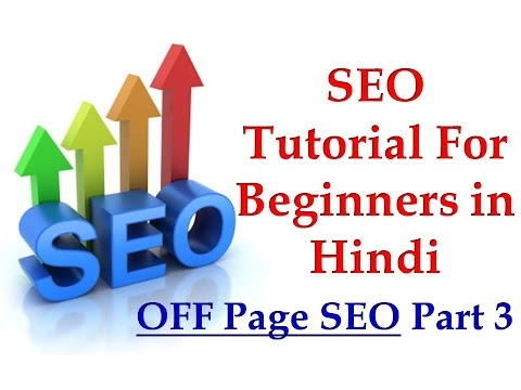 OFF Page SEO Techniques in Hindi - Get #1 rank in Google - SEO Tutorial For Beginners - 동영상
