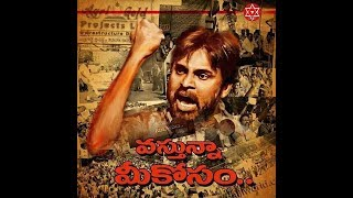 Janasena powerful💪💪dialogues   By pawan kalyan. .☺
