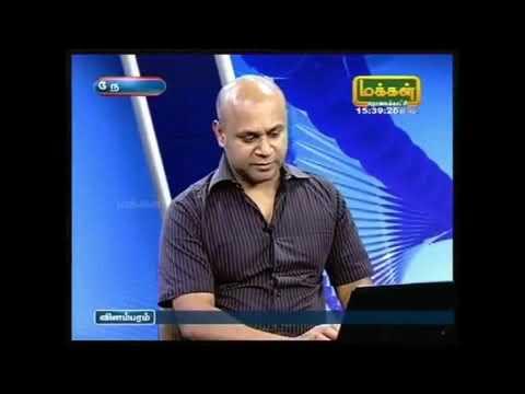 Wisdom Tooth | V Bose Dental Care | Dr Vinod Bose | Dentist in Madurai | Makkal Tv Interview